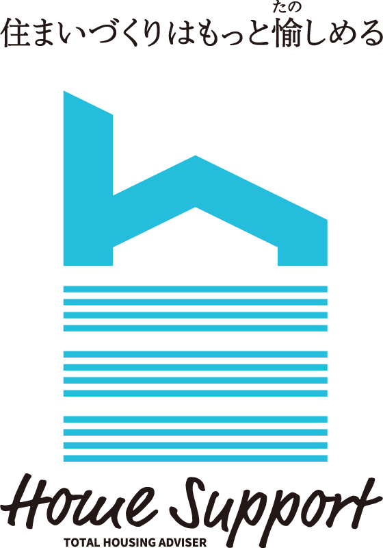 ホームサポート ロゴ