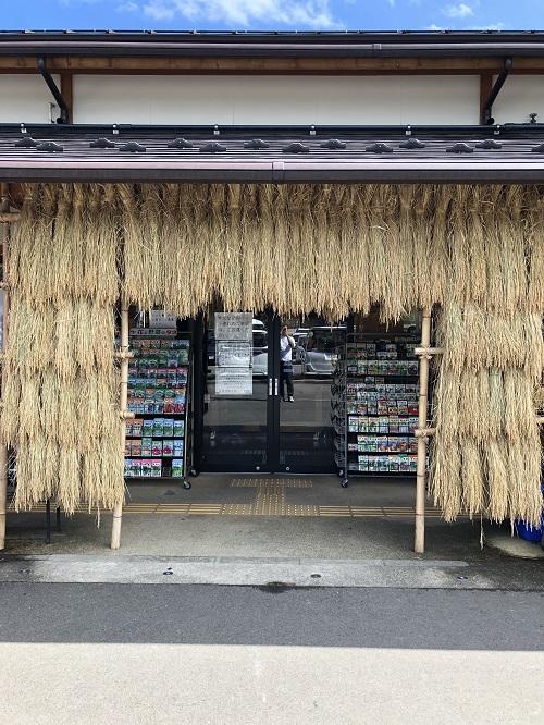 JAしおざわ 道の駅 農産物直売所
