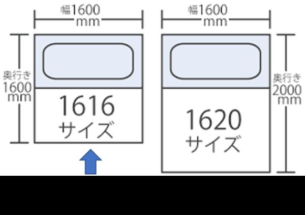 ユニットバス サイズ